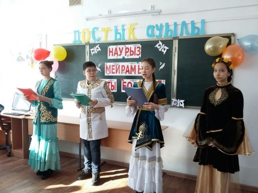 Holiday comes to Classical School №3!